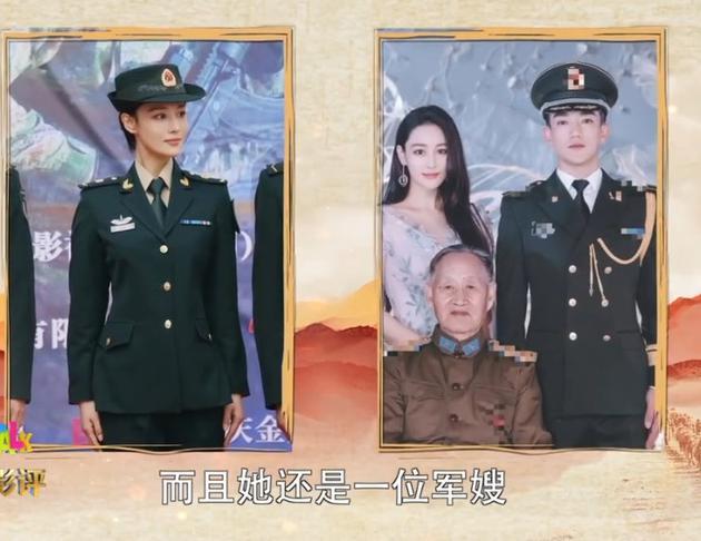 张馨予何捷和爷爷合影曝光 爷爷是抗美援朝志愿军