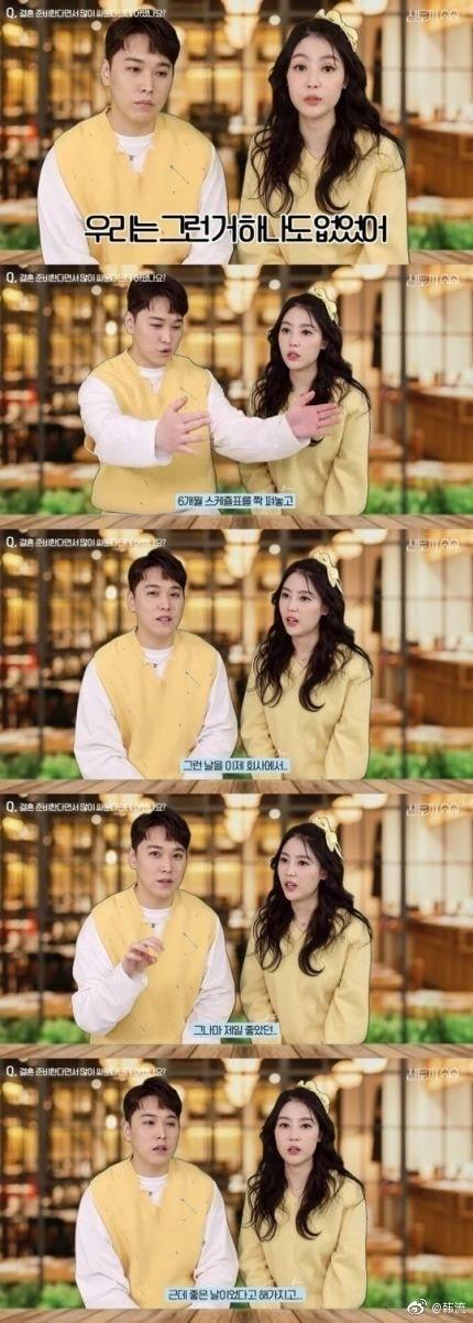 SJ李晟敏分享结婚过程:如果能悄悄地完成就好了