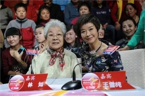 林如和王雪纯母女俩