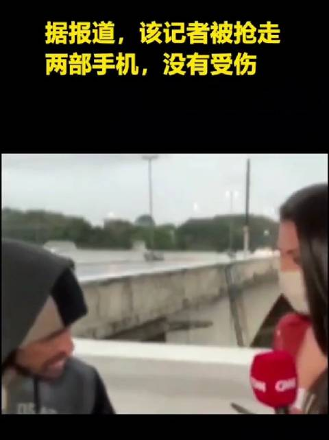 CNN女记者直播现场遭漂泊汉持刀抢劫