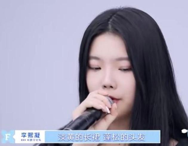 《青春有你2》上选手的演唱被当成一个梗在网上流传。