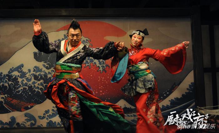 黄渤和梁静出演的《厨子戏子痞子》剧照