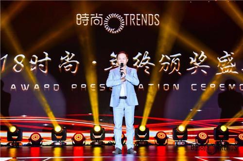 刘江在时尚集团年会上发表讲话
