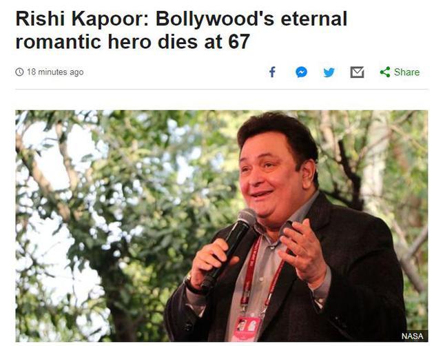原創:癌癥奪走了寶萊塢著名演員里?!たㄆ諣柕纳?,卡普爾王朝的演員和政界人士紛紛發文悼念并向他致敬