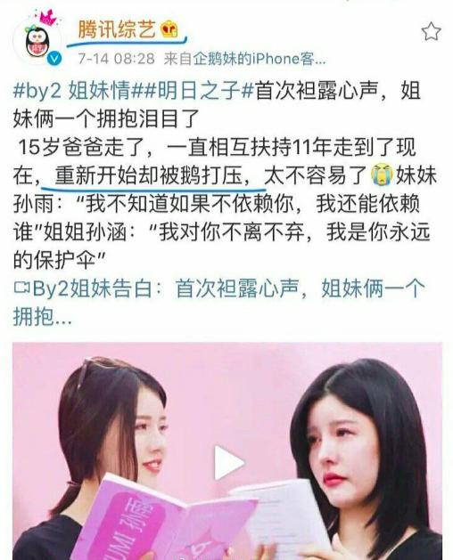 荔枝视频下载app污最新版