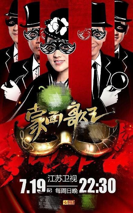 《蒙面歌王》合约有问题?MBC跨国提告灿星