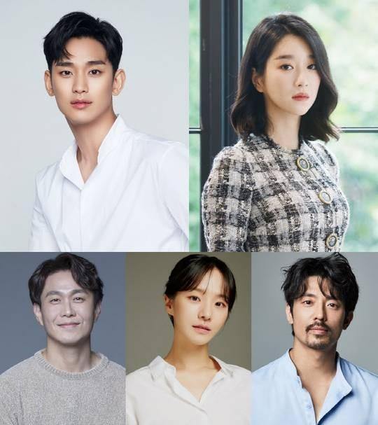 金秀贤等确认出演韩剧《虽然是精神病但没关系》