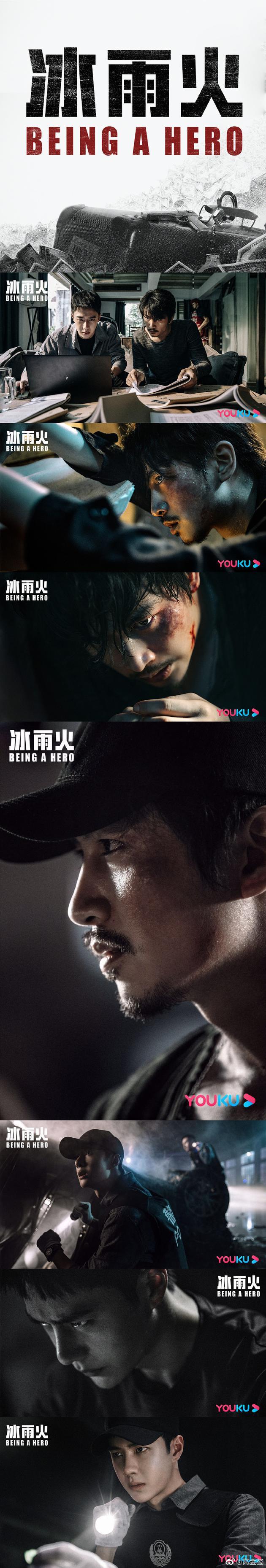 新丽副总被《冰雨火》王一博演技圈粉:太惊艳了