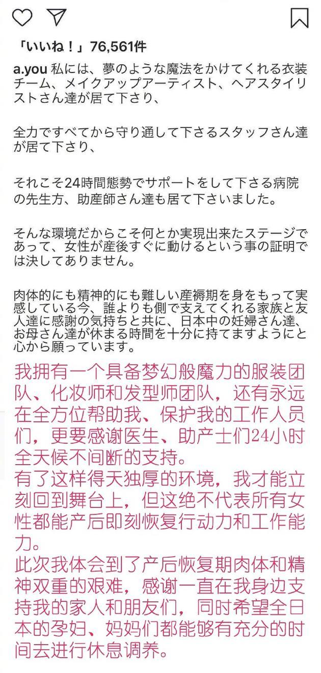 滨崎步更新外交平台