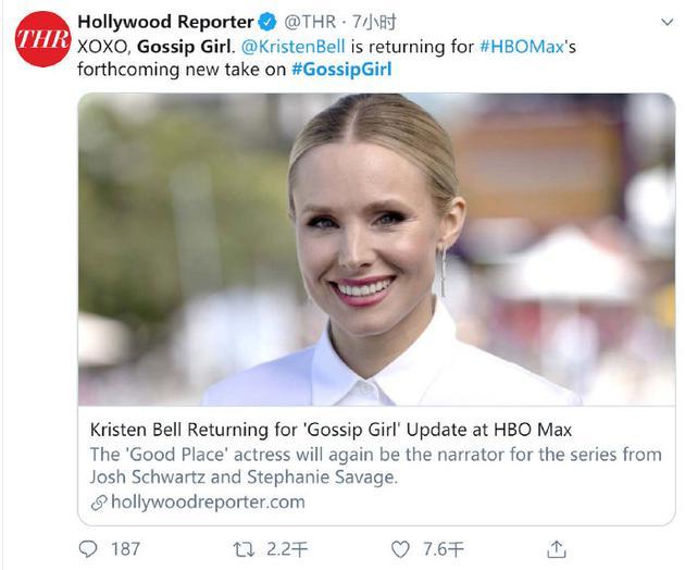Kristen Bell回归新版《绯闻女孩》