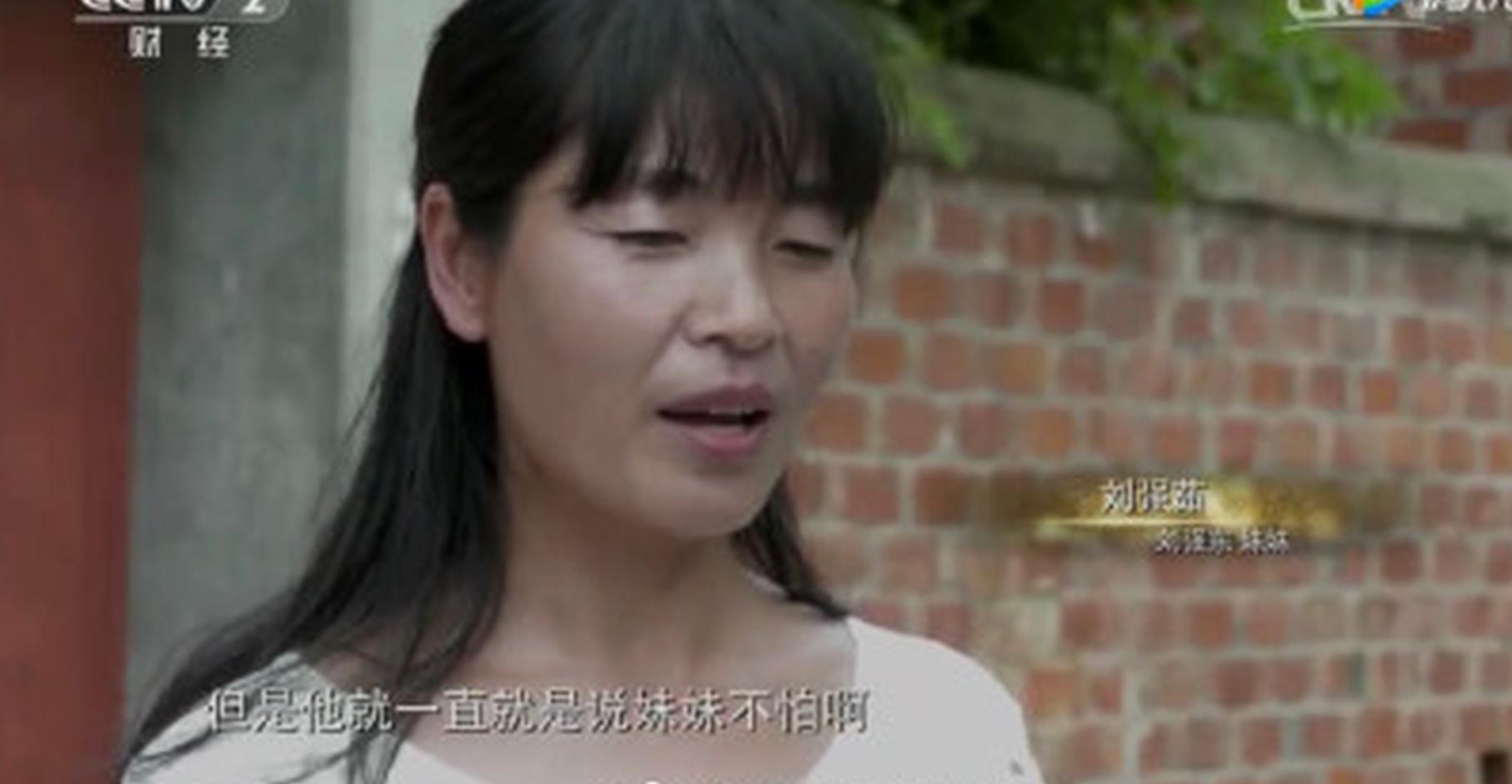 我要日妹妹网_关键词 : 刘强东妹妹去世 我要反馈             ,明星独家视频,音频