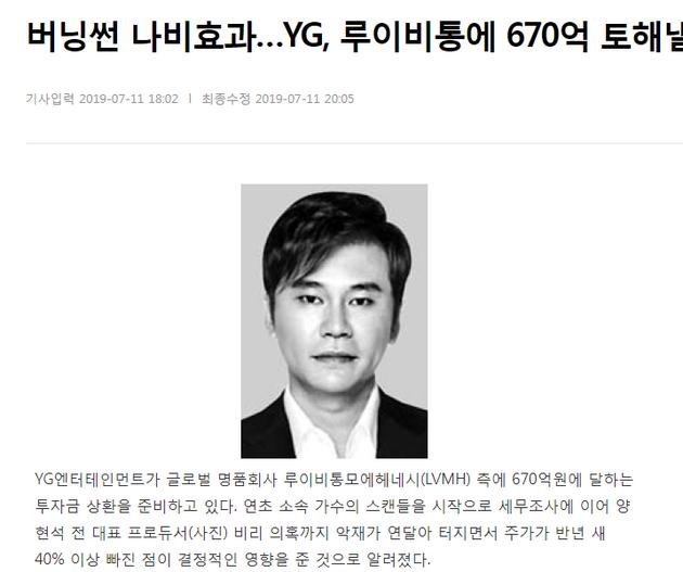 YG将面临3.9亿债务偿还