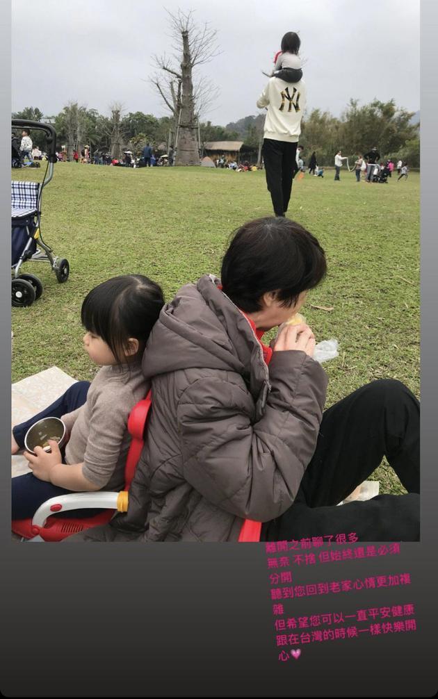 江宏杰回应福原爱妈妈返日:无奈不舍但必须分开