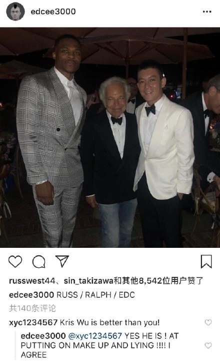 陈冠希疑diss吴亦凡 新说唱导演回怼:没正眼看过