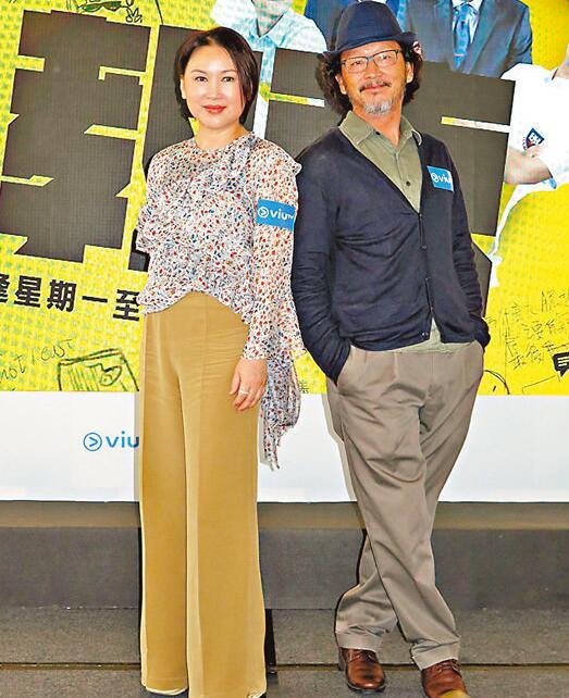 廖启智与陈秀雯相隔三年再合作。