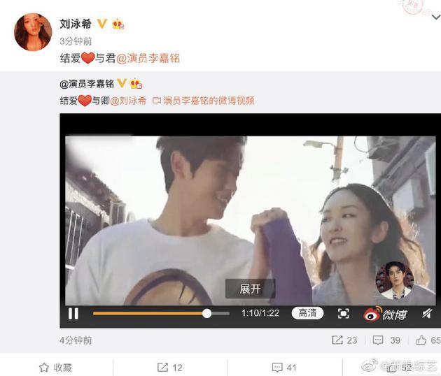 李嘉铭、刘泳希官宣恋情