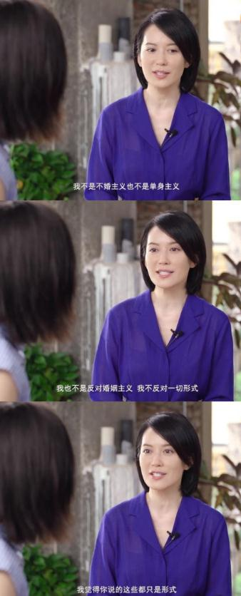 俞飞鸿接受采访