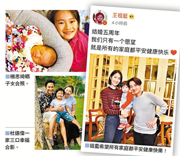 香港艺人网上晒照过恋人节