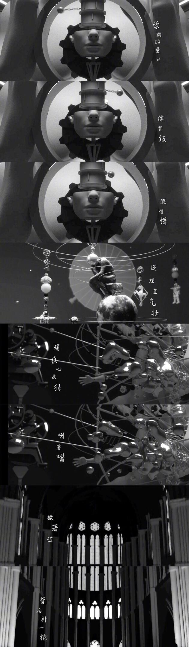张韶涵新歌歌词