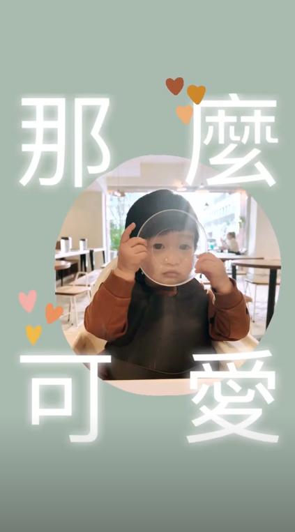 林宥嘉妻子丁文琪晒儿子萌照 酷比表情委屈超可爱