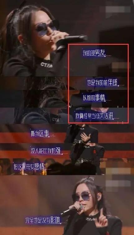 张靓颖用歌词官宣恋情 首澄清当小三是遭冯珂欺骗