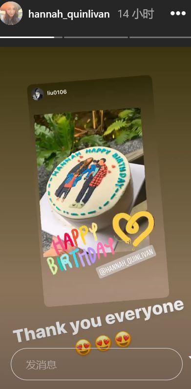 昆凌生日感谢亲友办聚会 蛋糕上画着全家合照