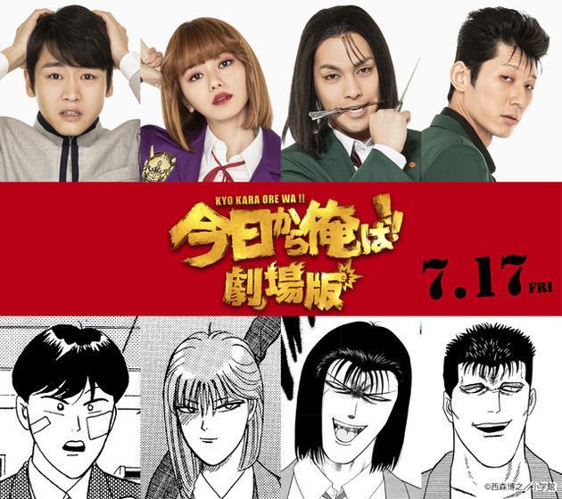 电影《吾是年年迈!!剧场版》宣布追添演员,左首泉泽祐希、山本舞香、柳乐优弥、荣信