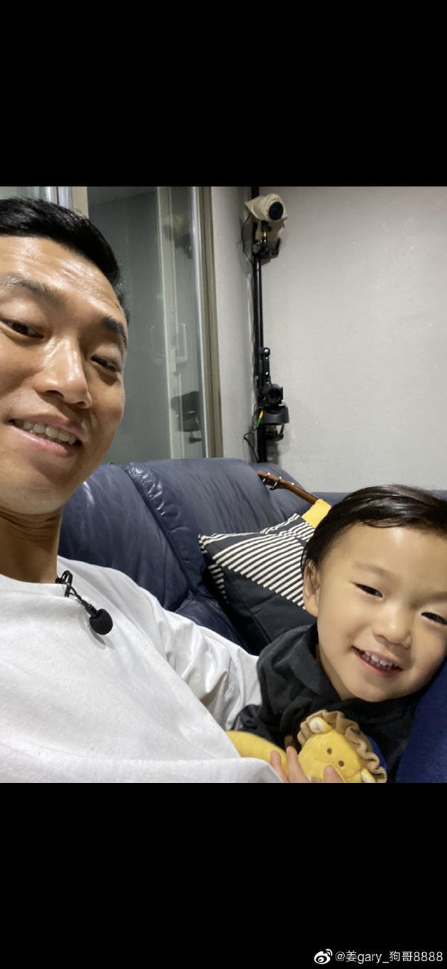 姜gary与儿子