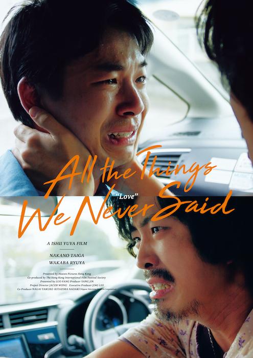 电影《只能唱的心声》海报