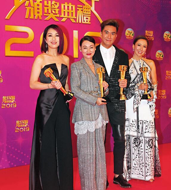左起:杨千嬅、惠英红、马国明及李施嬅都是水瓶座。