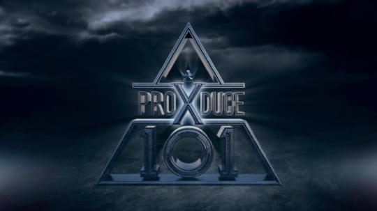 《Produce101》第四季《Produce X101》