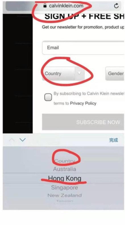 CK發文道歉 CK美國官網將香港列為國家