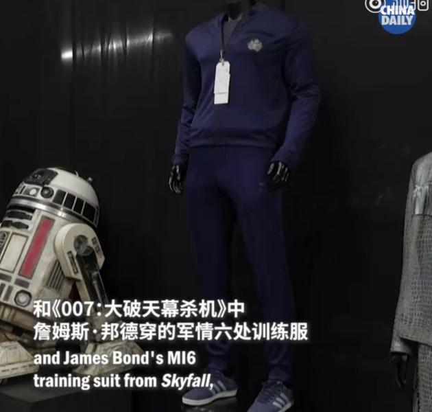 007训练服将拍卖