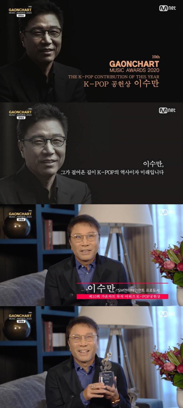 李秀满再获GaonChart贡献奖 被称韩流音乐领头人