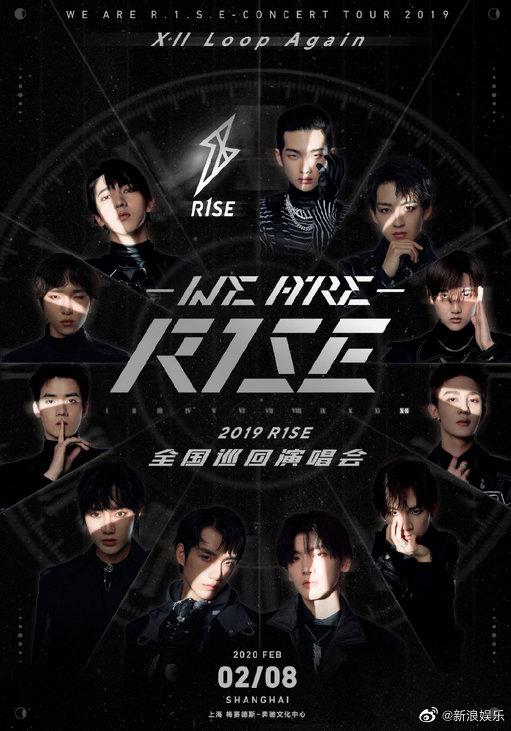 R1SE海报