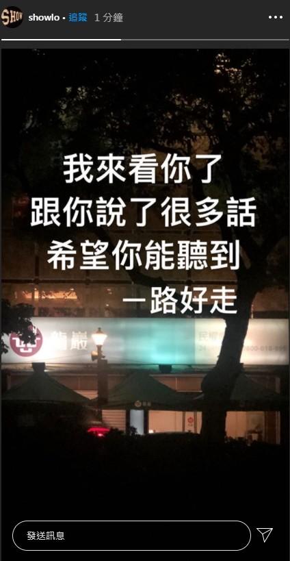 罗志祥发布动态