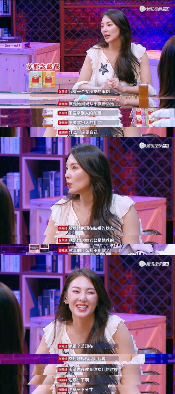 张雨绮谈女生:女人不要拿别人东西,要靠自己