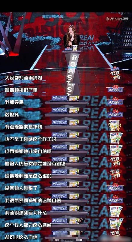 陈卓璇回应评价张雨绮普通且自信:黑的我尴尬