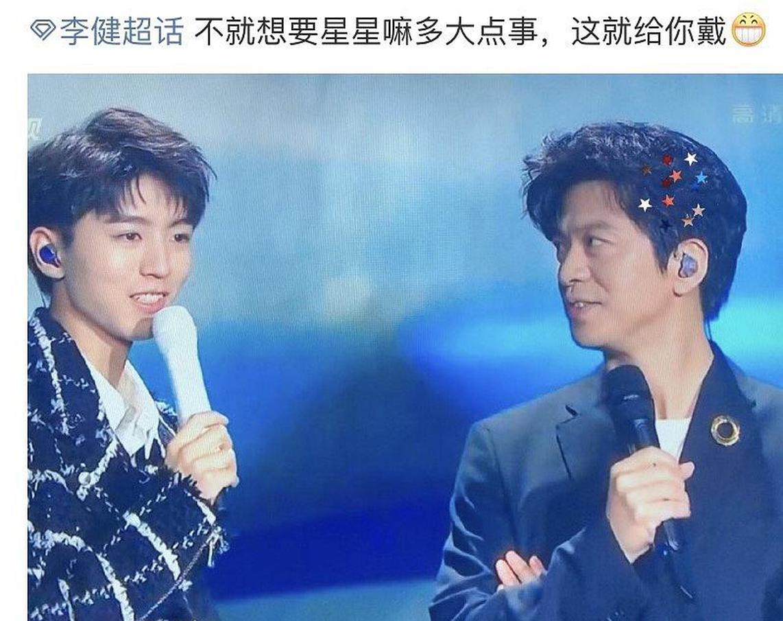 组图:颜控李健盯着王俊凯看出神!原来是小凯头上沾了这个……