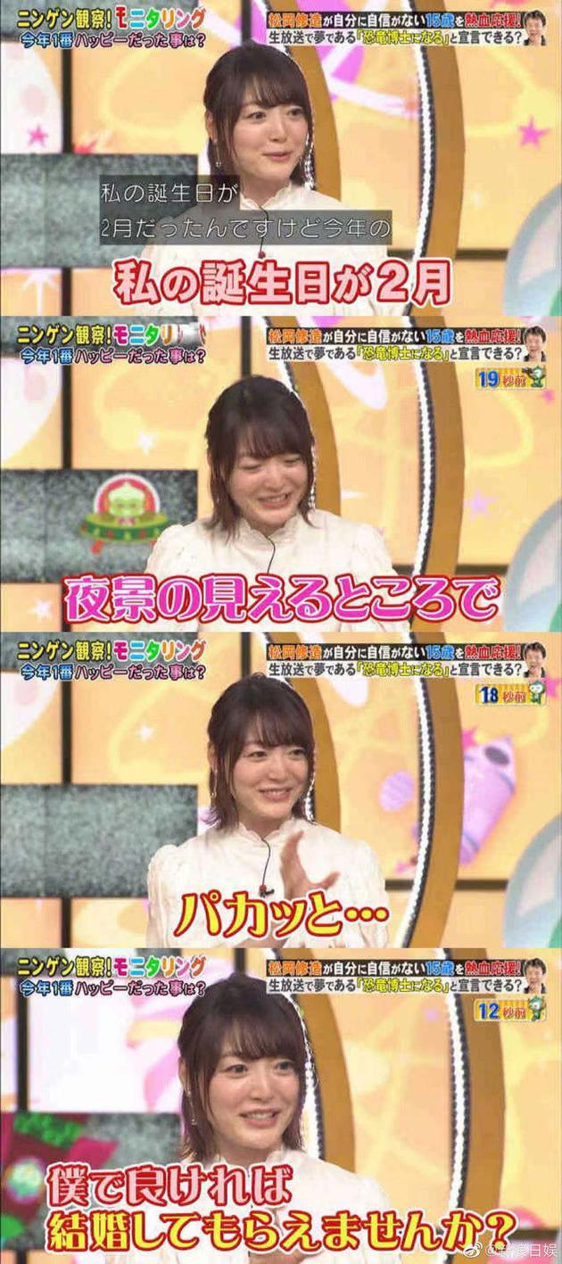 花泽香菜描述被求婚场景
