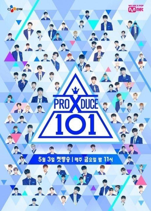 《Produce 101》进走第一次公审前准备