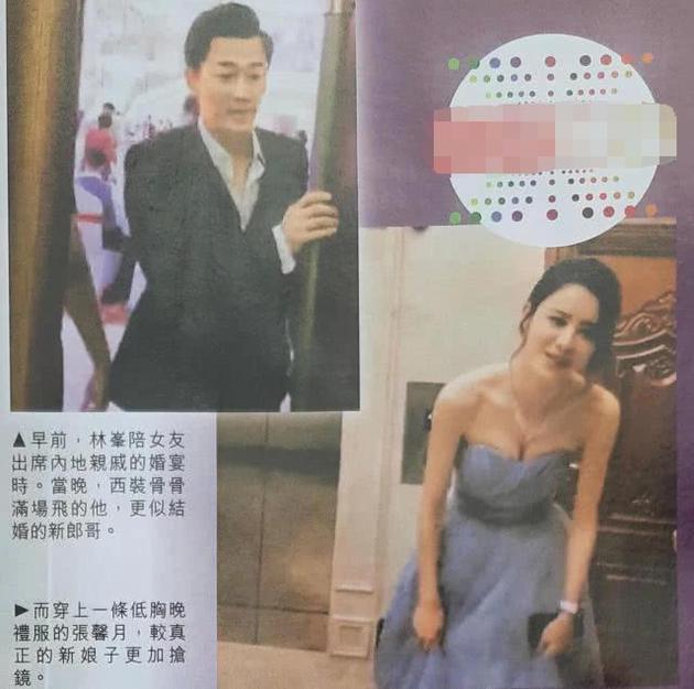 港媒曝林峯陪女友张馨月回内地参加亲戚婚宴