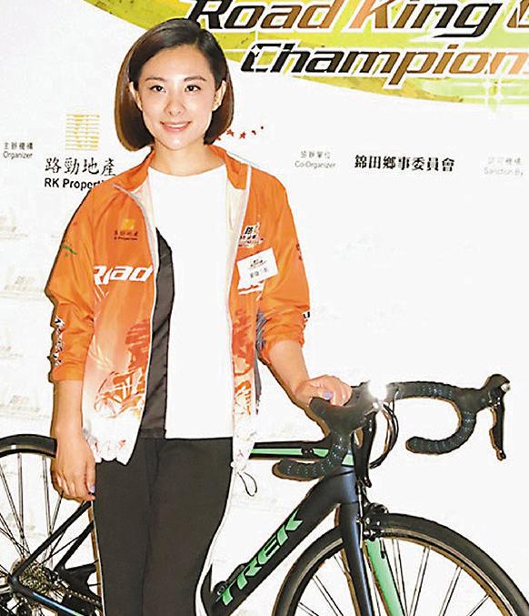 刘璇有意去香港拍剧 投资七八百万做运动服装生意