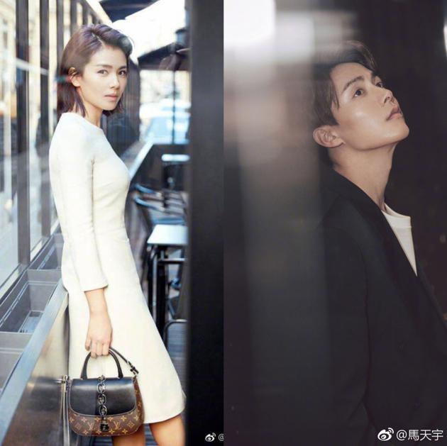 马天宇和刘涛同天生日