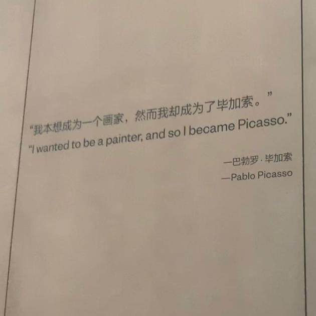 李嫣社交网站图片