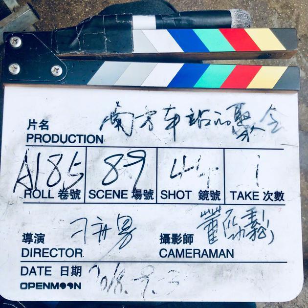 金熊奖导演刁亦男新片杀青 胡歌桂纶镁主演