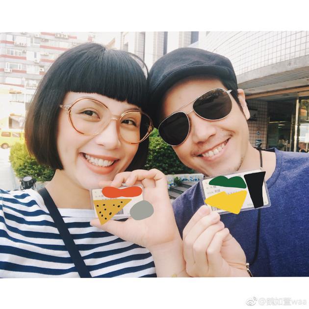 魏如萱36岁生日晒与男友合照 持身份证疑登记结婚