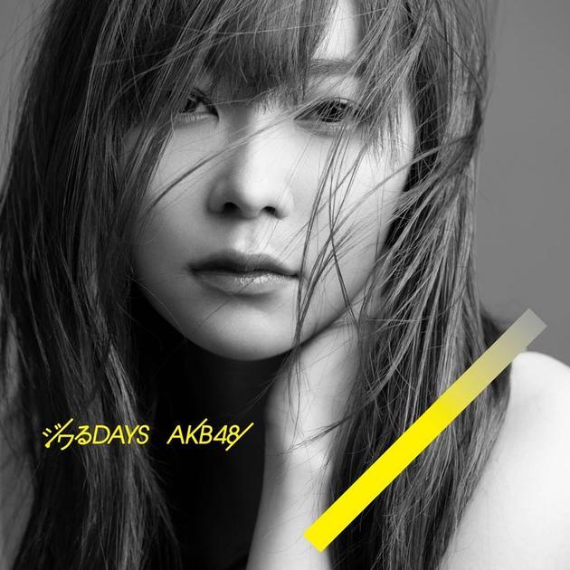 指原莉乃最后一张AKB48单曲
