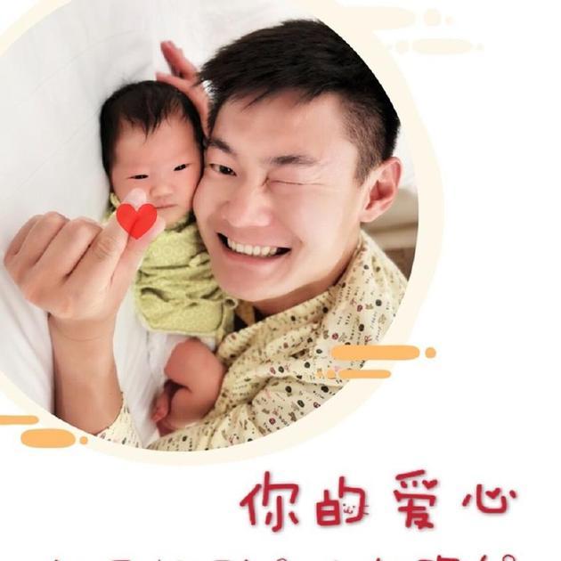 张培萌和宝宝合影