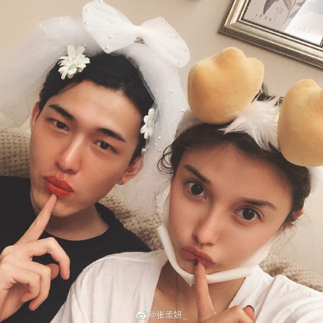 孔垂楠和张孟妍